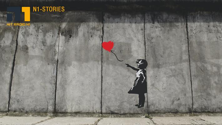 Auch Künstler Banksy ist im Home Office